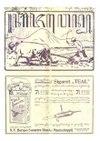 Kajawen 56 1931-07-15.pdf
