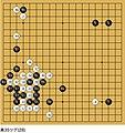 Kajiwara-hashimoto-19500627-28-1-46.jpg