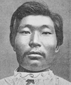 Kalmuck Mongoloid Cephalic Index 79.png