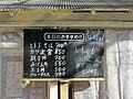 Kanazawacho, Kanazawa Ward, Yokohama, Kanagawa Prefecture 236-0015, Japan - panoramio (3).jpg