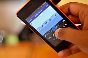 GeeksPhone Keon - Image: Kannada language input in a Geeks Phone Keon running Firefox OS
