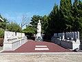 Kannon Bosatsu statue in Tokuun-ji.jpg