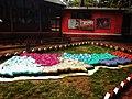 Kasara, Chitwan.jpg