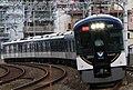 Keihan 3000 Series 3052F Limited Express.jpg