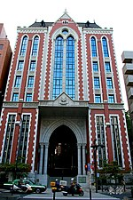 Keio university Mita campus 002.jpg