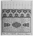 Khamsa (Quintet) of Nizami MET 43393.jpg
