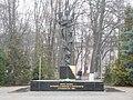 Kharkiv - Militia.jpg