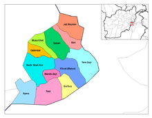 Khost districts.png