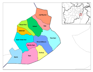 Districts of Khost (not showing the Shamal Dis...