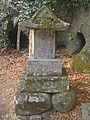 Kianhi monument in Tukikuma park.jpg