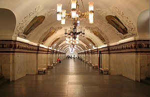 Kievskaya APL.jpg