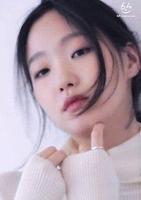 Kim Go Eun(김고은)-소장가치 100% ZOOM 01.jpg