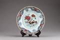 Kinesiskt porslins fat från 1735-1795 Qianlong, Qing-dynastin - Hallwylska museet - 95696.tif
