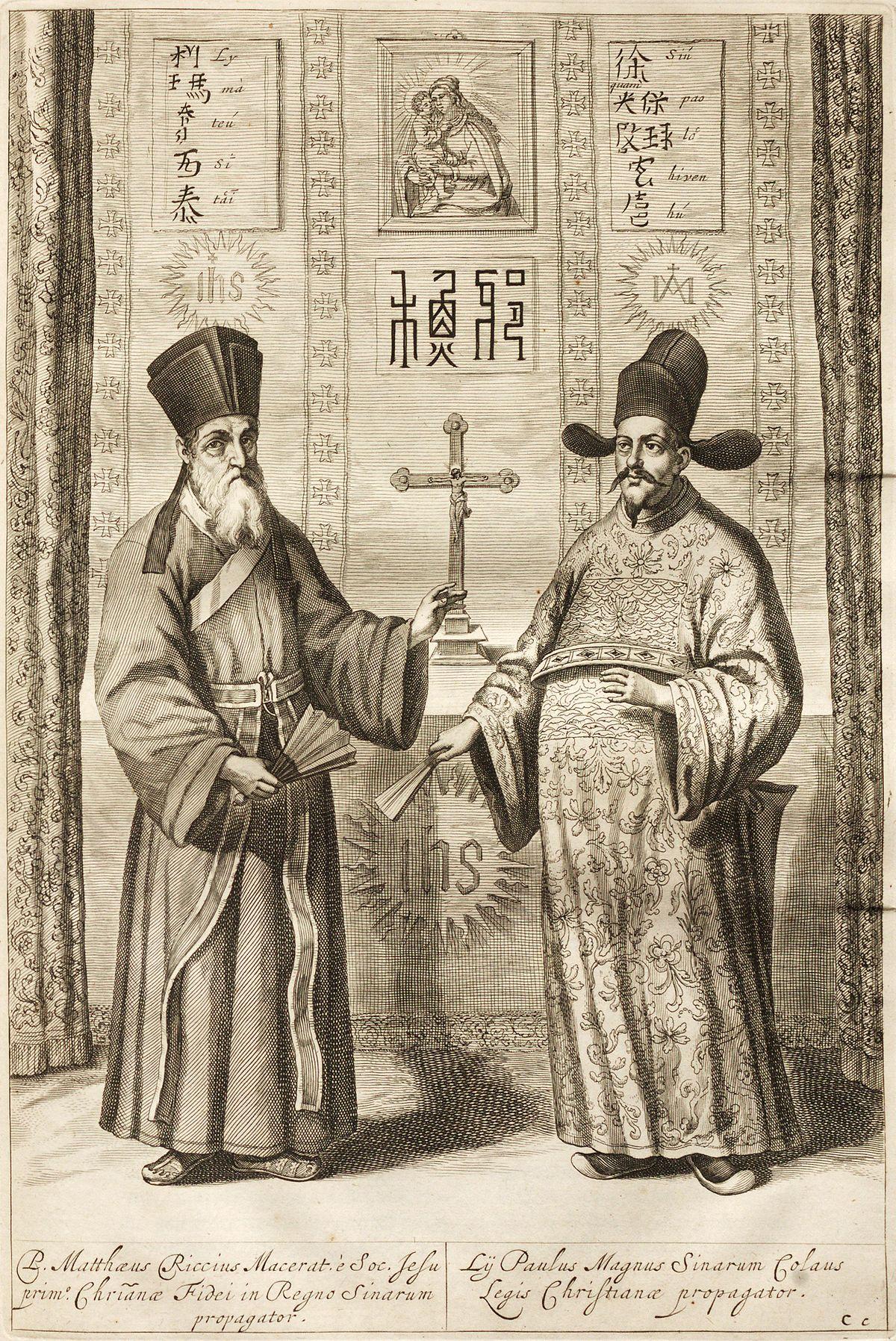 Xu Guangqi Wikipedia