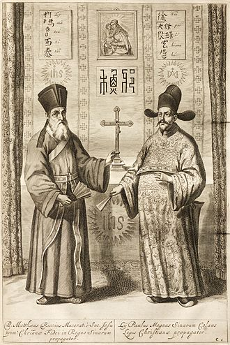 Xu Guangqi - The Italian Jesuit Matteo Ricci (left) and the Chinese mathematician Xu Guangqi (right) in an image from Athanasius Kircher's China Illustrata, published in 1667. The Chinese edition of Euclid's Elements (幾何原本), was printed in 1607.