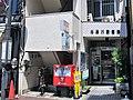 Kita-Shinagawa Post office.jpg