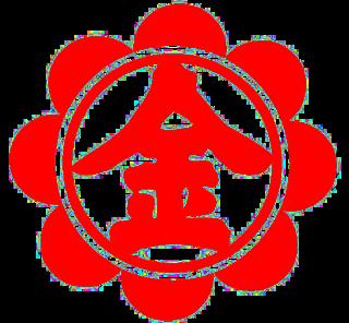 Konkokyo Religion of Japanese origin originating in Shinbutsu-shūgō beliefs