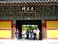 Korea-Gyeongju-Bulguksa-Cheonwangmun-03.jpg