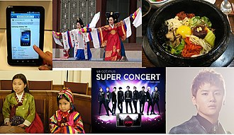 Korean Wave - Aspects of traditional and contemporary Korean culture, clockwise from top left: a Samsung Galaxy Tab; women performing traditional dance Taepyeongmu; Bibimbap, a Korean rice dish; K-pop idol Junsu; the K-pop boyband Super Junior; children in traditional Hanbok costume