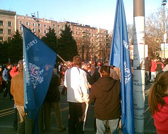 Serbian Radical Party - SRS supporters demonstrating against Kosovo's declaration of independence, Belgrade, 2008