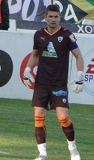Kostas Chalkias Greek footballer