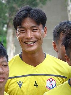 Kota Kawase Japanese footballer