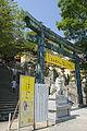 Kotohira-gu38n4350.jpg