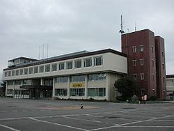 Kuji City Hall