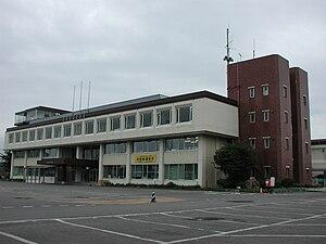 Kuji, Iwate - Kuji City Hall