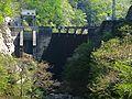 Kumokawa Dam.jpg