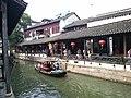 Kunshan, Suzhou, Jiangsu, China - panoramio (141).jpg