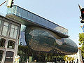 Kunsthaus-Graz.jpg