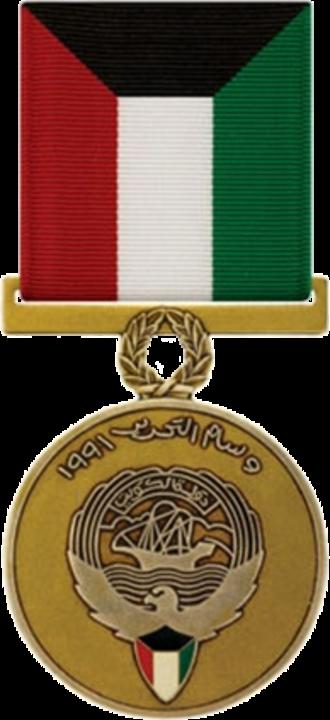 Kuwait Liberation Medal (Kuwait) - Kuwait Liberation Medal (Kuwait), Fifth Class