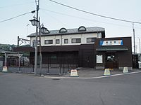 Kuzuu-Sta.JPG