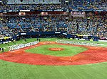 Kyocera Dome Osaka (27265564755).jpg