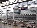 Kyoto Station.JPG