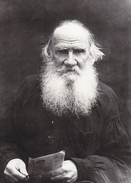 レフ・トルストイ(Lev Tolstoy)が20歳の時に撮影された写真(1848年)Wikipediaより