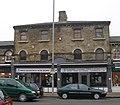 La Rue Restaurant - Bradford Road - geograph.org.uk - 1670397.jpg