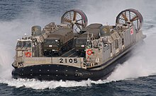 Landing Craft Air Cushion, LCAC 2105.jpg