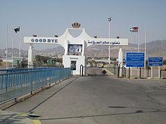 حدود الأردن ويكيبيديا