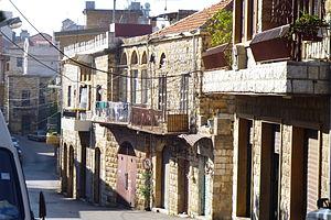 Brummana - Image: Lebanon January 2014 477