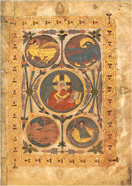 Maiestas Domini and the symbols of the Four Evangelists from the Leon Bible of 960 Leon Bible of 960 - Maiestas Domini Pantocrator.jpg