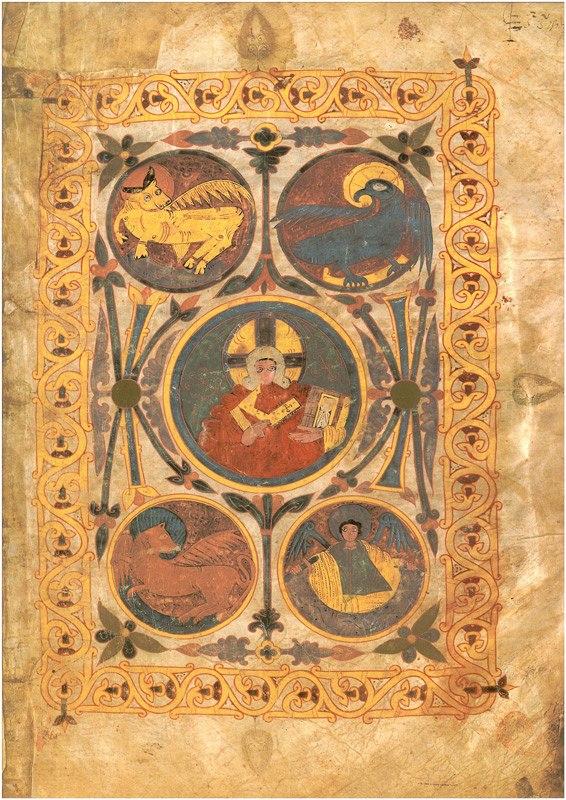 Leon Bible of 960 - Maiestas Domini Pantocrator