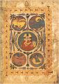 Leon Bible of 960 - Maiestas Domini Pantocrator.jpg