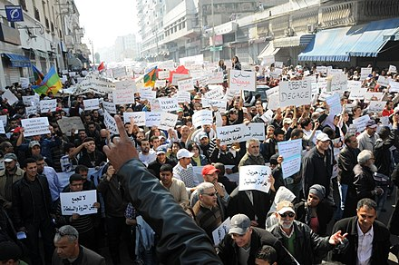Protestors in Casablanca demand that authorities honor their promises of political reform. Les Marocains manifestent pour des réformes (5630977929).jpg