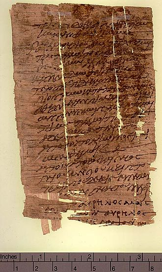 Libellus - Papyrus Oxyrhynchus 3929, a libellus from the Decian persecution, found in Oxyrhynchus in Egypt.