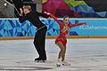 Lillehammer 2016 - Figure Skating Pairs Short Program - Ekaterina Borisova and Dmitry Sopot 6.jpg