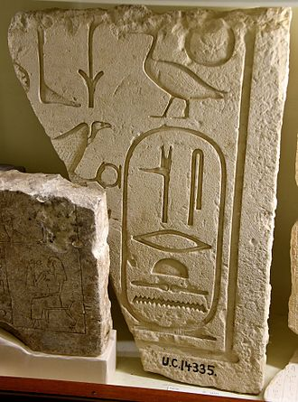 El Lahun - Limestone slab showing the cartouche of Senusret II and name and image of goddess Nekhbet. From Mastaba 4, north side of Senusret II Pyramid at Lahun, Egypt. The Petrie Museum of Egyptian Archaeology, London