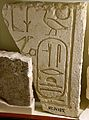 Limestone slab showing the cartouche of Senusret II and name and image of goddess Nekhbet. From Mastaba 4, north side of Senusret II Pyramid at Lahun, Egypt. The Petrie Museum of Egyptian Archaeology, London.jpg