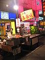 Liouho Night Market 10, Dec 06.JPG